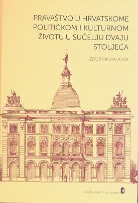 Pravaštvo u Hrvatskome političkom i kulturnom životu
