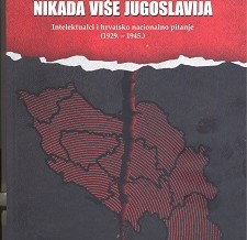 Nikada više Jugoslavija