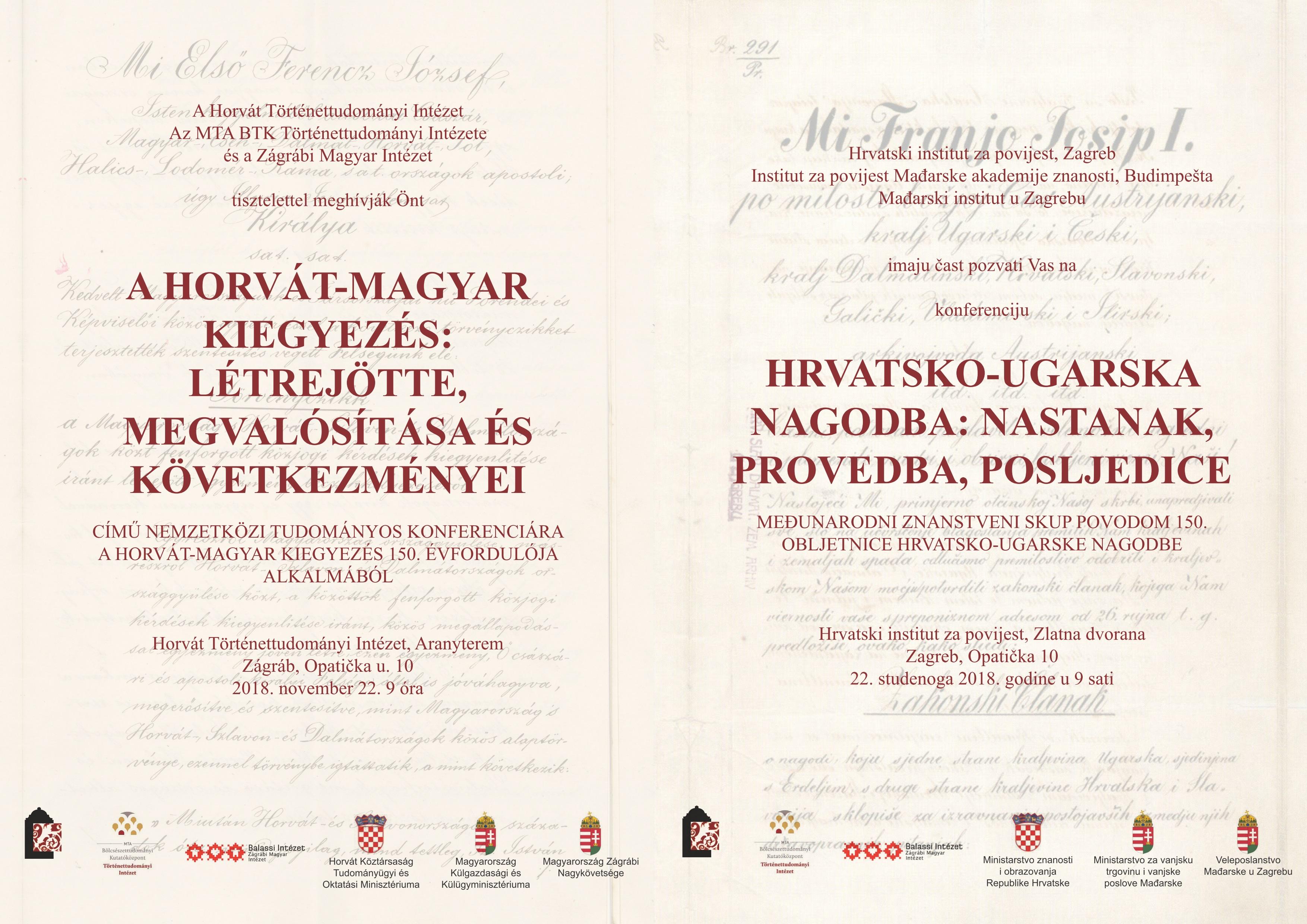 Hrvatsko-ugarska_nagodba_POZIVNICA_01