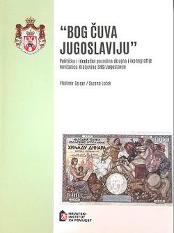 (Hrvatski) Bog čuva Jugoslaviju