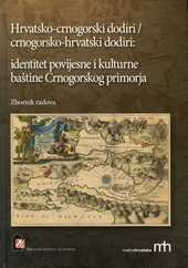 Hrvatsko-crnogorski dodiri/crnogorsko-hrvatski dodiri