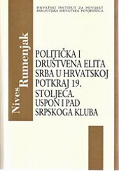 Politička i društvena elita Srba u Hrvatskoj