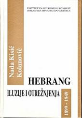 Andrija Hebrang: iluzije i otrežnjenja