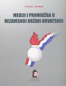 Mediji i promidžba u Nezavisnoj Državi Hrvatskoj