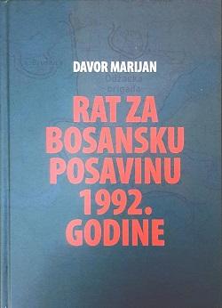 (Hrvatski) Rat za Bosansku Posavinu 1992. godine